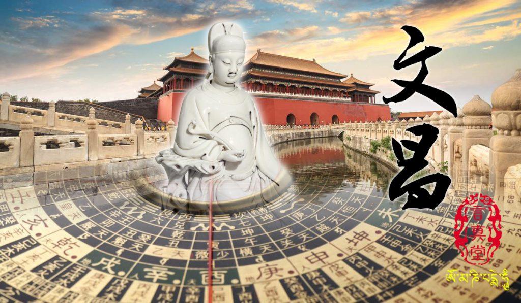 《孩子💗真言》- 催旺文昌運,讓孩子當狀元!